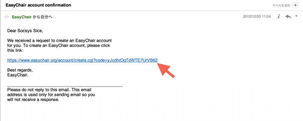 電子メールの確認